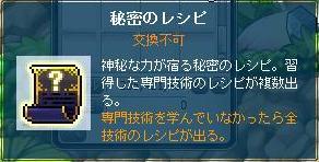 Maple120328_131143.jpg