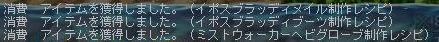 Maple120328_131204.jpg