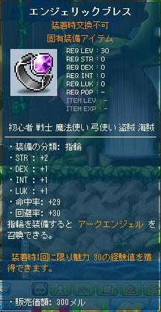 Maple120401_211057.jpg