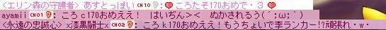 Maple120402_145832.jpg