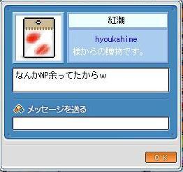 Maple120405_153945.jpg