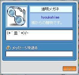 Maple120405_153954.jpg