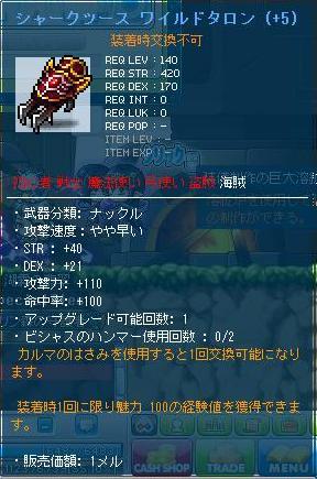 Maple120406_150017.jpg