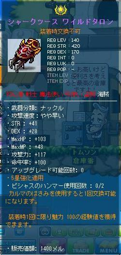 Maple120406_150508.jpg