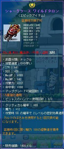 Maple120406_150540.jpg