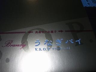 120321p.jpg