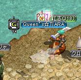 b tiara2
