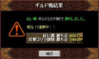b gv akai 080707