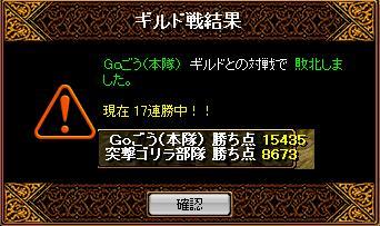 b gv Go 080720