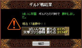 b gv boin0805a
