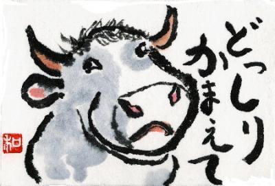 もるぽぽさん エロい牛