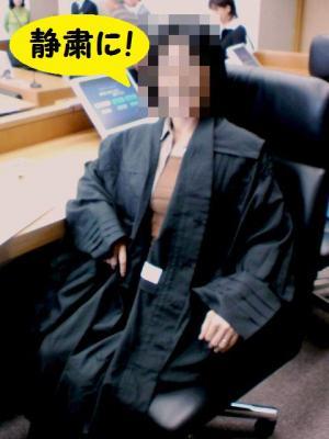裁判長 のりじ 1