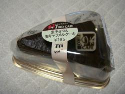 結婚記念のケーキ ¥285