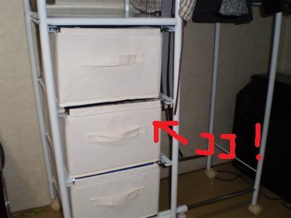 004_convert_20090404190511.jpg