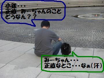 0730-14_convert_20080731173057.jpg
