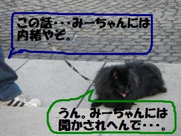 0730-17_convert_20080731173540.jpg