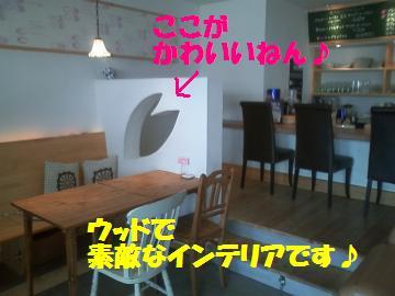 0811-2_convert_20080811235935.jpg