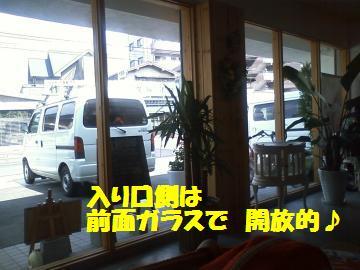 0811-4_convert_20080812000115.jpg