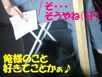 0813-65_convert_20080813222208.jpg