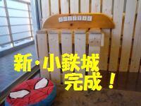 0815-24_convert_20080816164349.jpg
