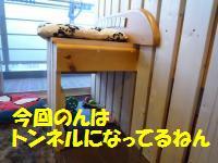 0815-26_convert_20080816164433.jpg