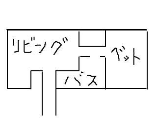 snap_kotoba24_200894193150.jpg