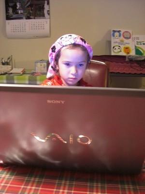 2009年1月13日0053