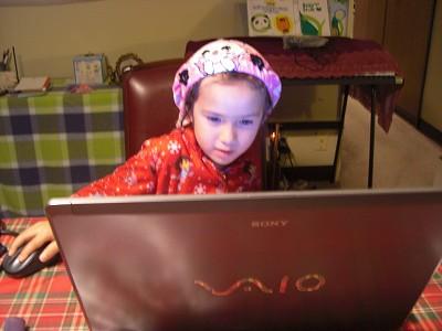 2009年1月13日0058