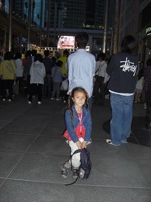 2009年5月7日0288