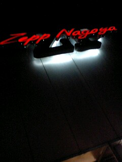 20090124220157