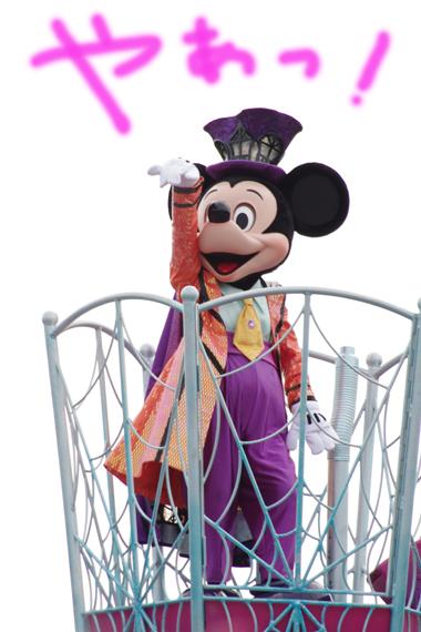 2011 ディズニーハロウィン2