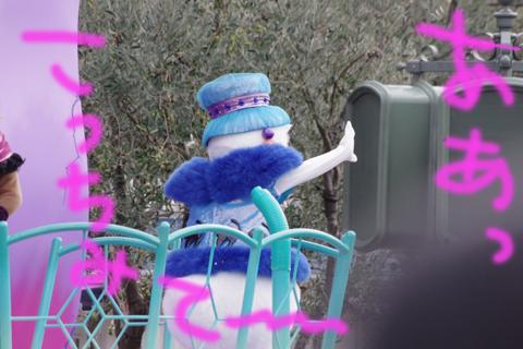 2011 ディズニーハロウィン4