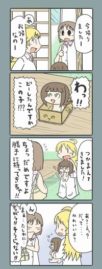 日常の29(1)