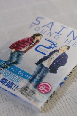 コピー ~ DSC09327