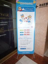 s-DSC00777.jpg