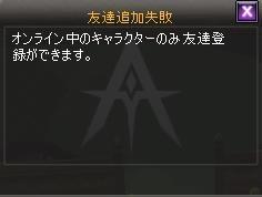 /(^o^)\