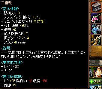 0097448005.jpg