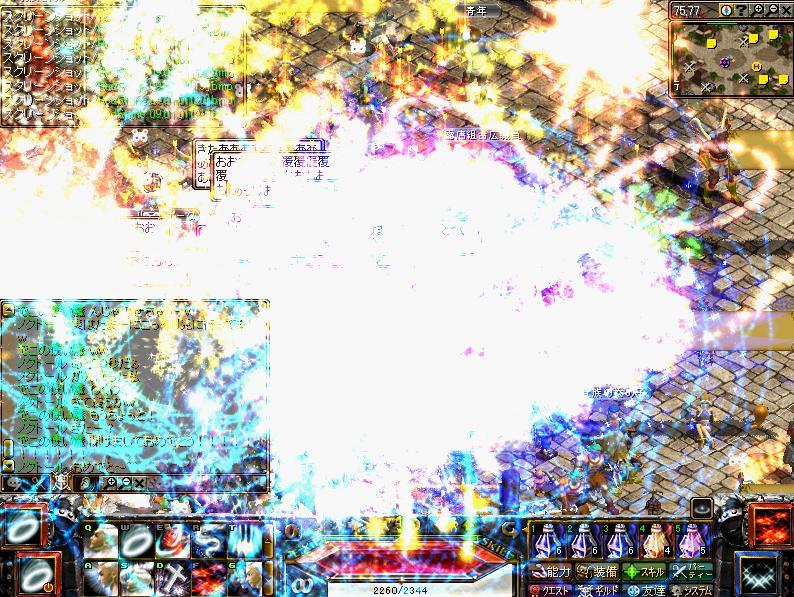 CA3A0158_20090102153209.jpg