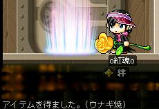 8-26 タンユンクエ2