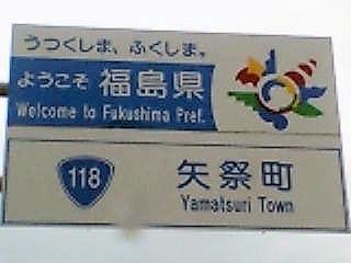 20110224a
