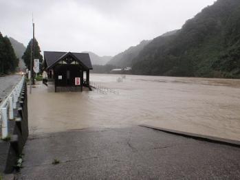 台風12号 2011.09.04-03