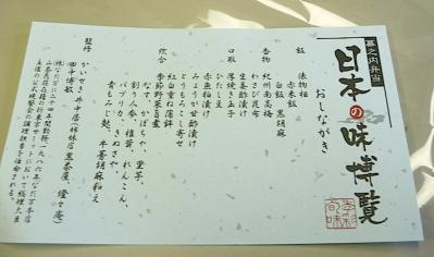 第50回日本SF大会2011-06