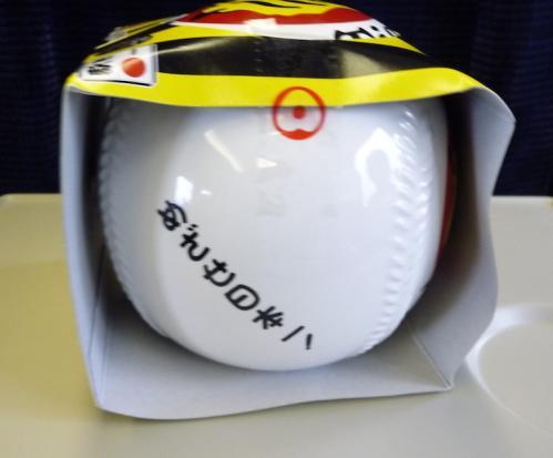第50回日本SF大会2011-08