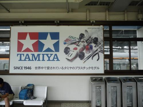 第50回日本SF大会2011-016