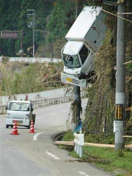 台風12号 2011.09.04-26