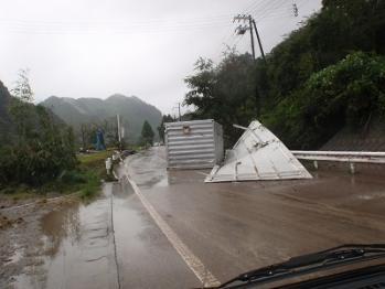 台風12号 2011.09.04-05