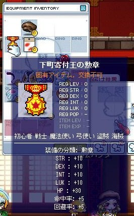 Maple0000 (6)