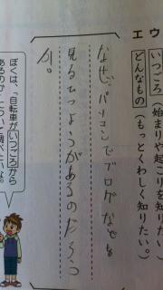 縺カ繧浩convert_20120209141043