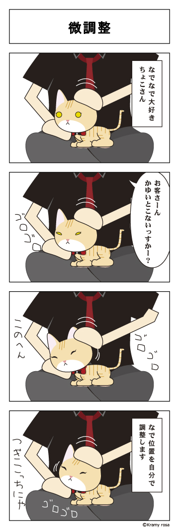 manga_001.jpg
