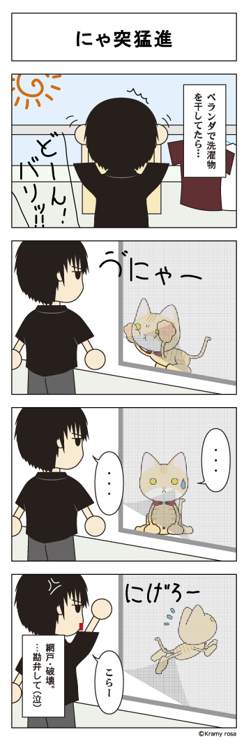 manga_003.jpg